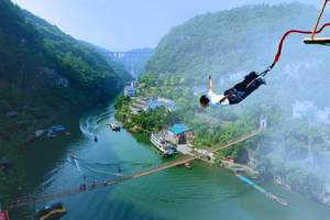 宜昌西陵峡风景区 (4景套票)