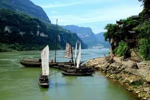 坐船到三峡人家一日游_西陵峡+船进三峡人家一日游