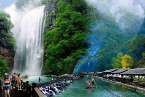 三峡大瀑布门票