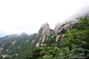 合肥到黄山、千岛湖、西递、宏村高铁4日游(皖南精华线路推荐)