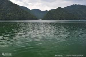 上海到杭州  苏州  千岛湖登岛屿精品三日游    天天开班