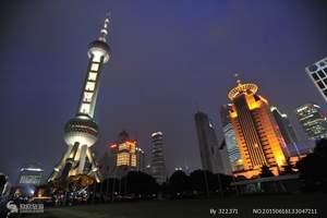 上海外滩、苏州园林、无锡影视城、乌镇、秦淮河、杭州西湖六天游
