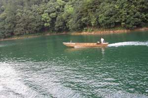 上海到杭州   乌镇  千岛湖登岛屿精品三日游   天天发团