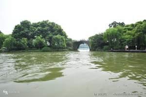 新乡国庆到南京、苏州、杭州、上海汽车五日游(赠送乌镇、枫桥)