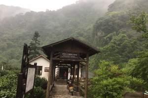扬州到月亮湾上游峡谷-水墨汀溪、桃花潭/查济古村、云岭二日游