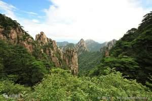 扬州到黄山、芙蓉谷、西递、黟县古城、西海大峡谷穿越之旅