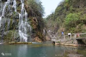 华蓥山洞中天河