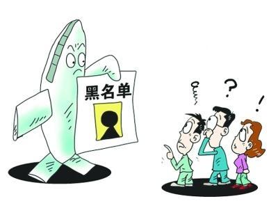 日本旅游签证黑名单_日本自由行签证条件图片