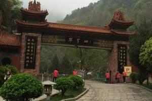 【西安】合肥出发到兵马俑、法门寺、陕历博、汉城湖双卧五日游