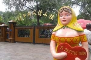 哈尔滨、满洲里,室韦民族小镇赠送 白桦林 边境亲子7日游