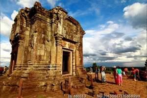 柬埔寨吴哥窟轻松 5 日游