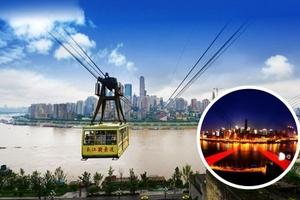 重庆市内一日游(含渣滓洞、白公馆、洪崖洞、磁器口古镇)