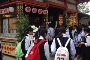 乐趣日本五晚七日 日本东京各一天自由活动 京都 奈良 镰仓