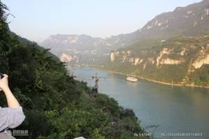 国庆节长江三峡单程二日游