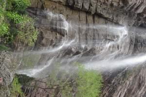 石家庄到八泉峡、红豆峡品质二日游