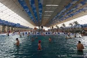 大连瓦房店香洲温泉旅游度假区