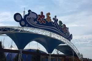 哈尔滨水世界有哪些_哈尔滨水世界哪个好_呼兰河口水世界一日游