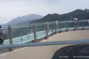 重庆周边游  云阳龙缸、云端廊桥、万州大瀑布二日
