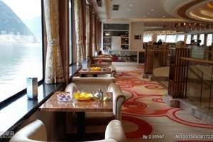 4月青岛到三峡旅游五日 三峡在哪里/三峡旅游多少钱/三峡游船