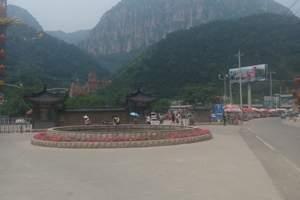 从北京出发到平谷石林峡景区+京东大峡谷秋季采摘苹果二日游