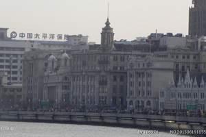 杭州出发 西塘+上海二日游(古镇水乡+国际大都市)住三星