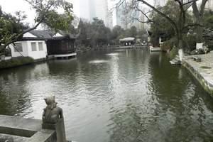 上海到苏州周庄南京三日游  园林水乡古都精品线