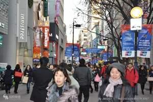 3月韩国自由行三日游含机票+住宿 韩国签证办理韩国冬奥会