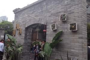 成都市区一日游(新纯净游);宽窄巷子、琴台路、杜甫草堂