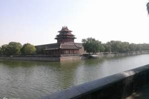 MX2017兰州出发天津北京单飞6日双飞纯玩之旅(带全陪)