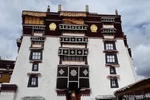 品质纯玩 西藏回归自然之旅双卧十三日 北青旅