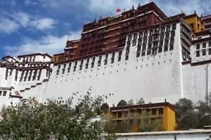 唐山出发到西藏全景双卧十二日游