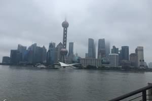 <华东>上海迪斯尼、苏州、杭州双卧7日游(水乡、古镇、园林)