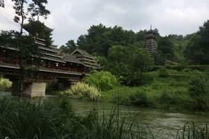 小七孔、西江、黄果树、马岭河峡谷、万峰林(西)、双乳峰6天5