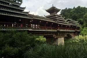 荔波小七孔、西江苗寨、黄果树瀑布、湿地公园、青岩古镇5天4晚