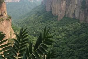 天津到郭亮村旅游特价、挂壁公路、天河大瀑布、八里沟汽车三日游