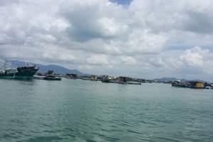 【阳江】闸坡南海1号博物馆、大角湾浴场马尾岛、渔家乐游船二天
