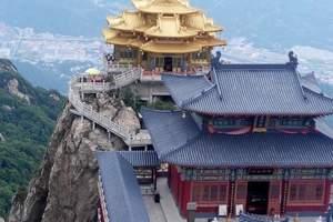 天津到武当山旅游特价、十堰、武当山、太极湖双卧五日游