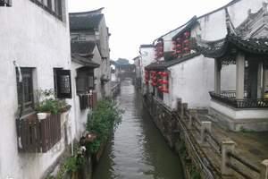 邯郸出发到华东五市悠哉之旅双卧7日游