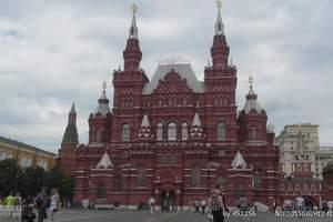 俄罗斯-欧亚3地全景+皇家庄园8日游 北京到俄罗斯旅游报价