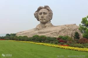 天津到湖南韶山旅游特价团、宝峰湖、土司城、红石林双飞五日游