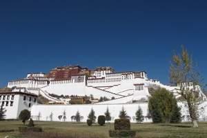 魅力西藏:拉萨、纳木错、林芝飞去卧回九日游 西藏旅游攻略