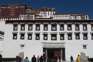 西藏自由行,哈尔滨到西藏不跟团怎么玩,西藏8天旅游