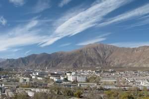 送父母放心的旅行 西藏布达拉宫、雅鲁藏布江双卧十二日 无自费