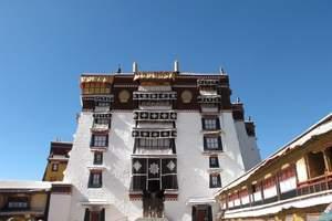 大连去西藏旅游_西藏深度12日游_大连到西藏旅游多少钱