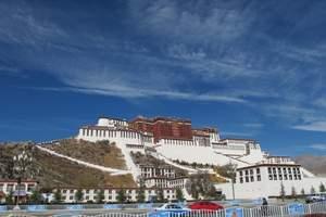 开斋节适合去哪旅游|银川到西藏拉萨、纳木错、林芝经典12日游