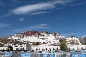 长春去西藏旅游【心无杂念去西藏】西藏 双动双卧12日游
