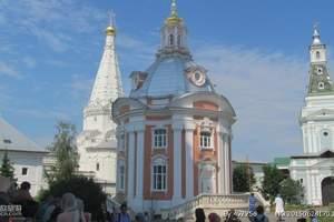 哈萨克斯坦、吉尔吉斯斯坦、塔吉克斯坦、乌兹别克斯坦4国14日