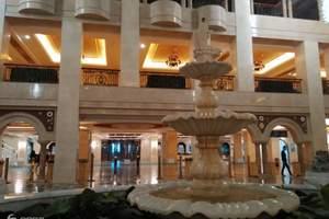 威海龙之旅-大连香洲旅游度假区、圣亚海底双轮往返四日游