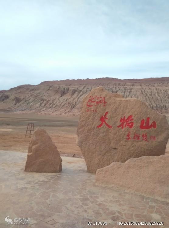 乌鲁木齐到吐鲁番全景、鄯善沙漠汽车纯玩三日游