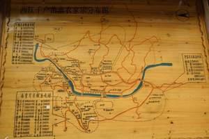 贵州旅游五日游-黄果树瀑布-荔波小七孔-西江苗寨-下司古镇